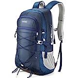 HOMIEE Zaino da Trekking 45 Litri, Resistente all'Acqua, Zaino da Escursione per Trekking Alpinismo,...
